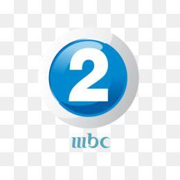 تنزيل Png المجاني ملايين من تنزيلات Png Hd غير المحدودة صورة بابوا نيو غينيا Retail Logos Lululemon Logo Logos