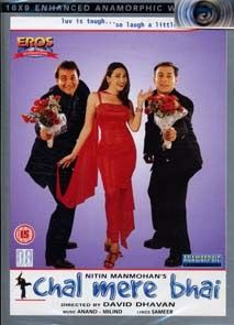 Chal Mere Bhai 2000 Full Movie Download Full Movies Download Hindi Movies Download Movies