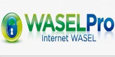 تنزيل برنامج واصل برو في بي ان لفتح المواقع المحجوبة Wasel Pro Vpn تغيير الاى بى كامل Georgia Tech Logo Tech Logos Allianz Logo