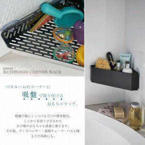 浴室 収納 お風呂 カゴ 吸盤バスルームコーナーおもちゃラック