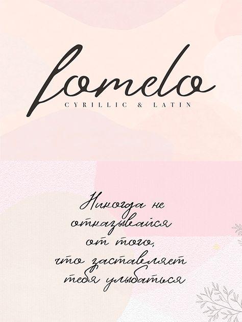 CM - Fomelo | Latin & Cyrillic