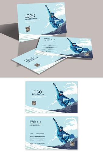 Simple Atmospheric Sports Ski Business Card Template Design Pikbest Templates Business Card Template Design Business Cards Business Card Template