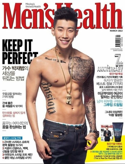 Jay Park went completely shirtless for the March issue of 'Men's Health'!