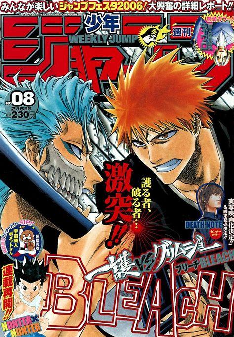 Manga Art, Manga Anime, Anime Art, Ichigo Manga, Wallpaper Animé, Japanese Poster Design, Animes On, Japon Illustration, Bleach Anime