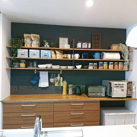 Kaorich 12 Instagram 無印 の トタンボックス を ディスプレイ してから キッチン背面収納 の全体像をとってなかったのでpost トタンボックス 存在感ありあり ほんと 買ってよかった シンプルな暮らし 収納棚 見せる 収納 Wood キッチン