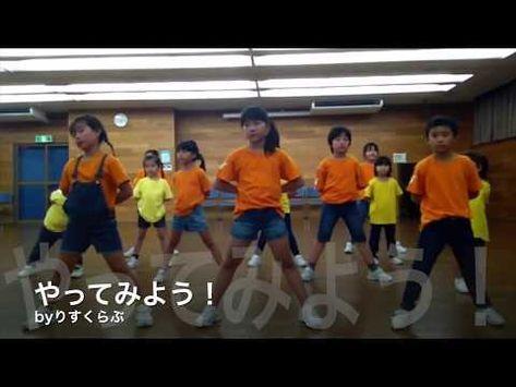 運動会 イベント用ダンス やってみよう youtube 運動会 ダンス 運動会 保育園 運動会