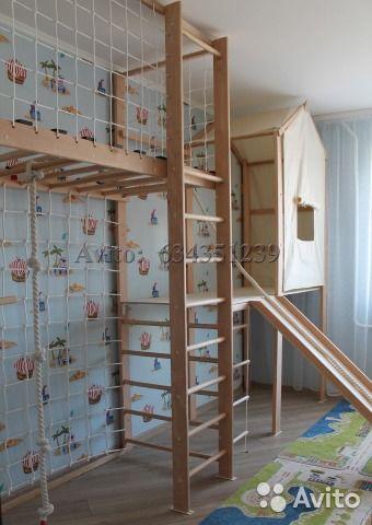 874f72f5e2252 Спортивный комплекс + домик + чердак N5 (ольха) купить в Москве на Avito —  Объявления на сайте Avito