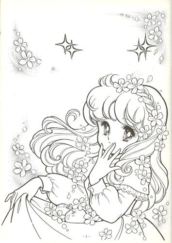 Pin By همسھ 1407 On دفتر تلوين Chibi Coloring Pages Coloring Book Art Cute Coloring Pages