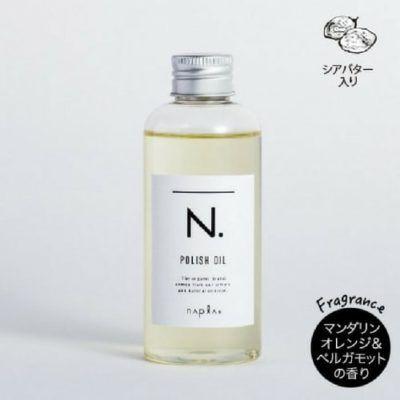 N エヌドット とは ナプラ ポリッシュ スタイリング剤