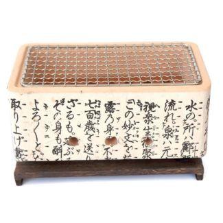 Japanese Korean Ceramic Hibachi Bbq Table Grill Yakitori Barbecue Bbq Table Hibachi Bbq Hibachi