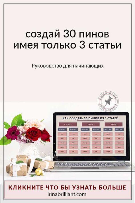 Создать сайт раскрутка бизнес компания по продвижению сайтов