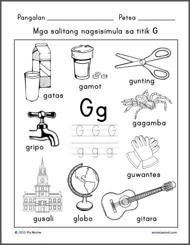 Titik G Elementary Worksheets Kindergarten Reading Worksheets Alphabet Worksheets Preschool