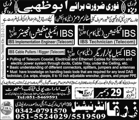 latest jobs in Limelight International uae 6 april 2017 Jobs In - g4s security officer sample resume
