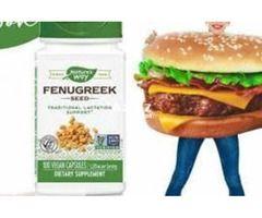 مع كبسولات الحلبة خلي جسمك مثالي Fenugreek Food Snacks