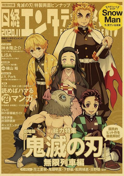 Back To College Japanese Comic Movie Demon Slayer Mugen Train Anime Poster Kimetsu no Yaiba : Mugen Ressha-hen Art Painting Wall Stickers - 42X30cm-19 / Q038 / China