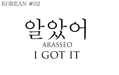 Arasseo! I'm going to start using this one with Steph. - #Arasseo #im #korean #Start #Steph