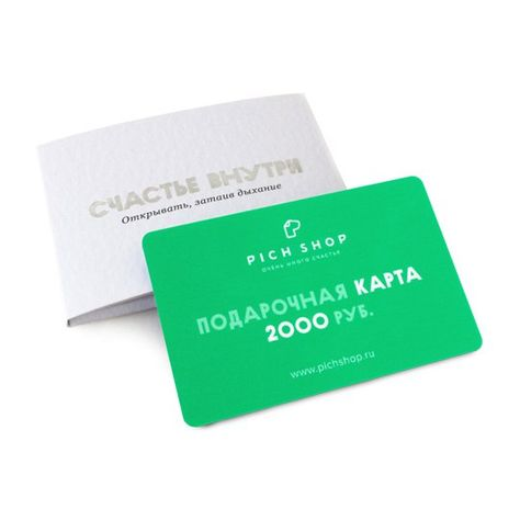 56510d8fee78 Интернет-магазин PichShop. Дизайн. Идеи. Подарки | Design | Визитки