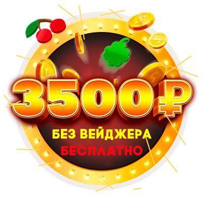 Зарабатывать деньги в интернете игры казино казино вулкан все зеркала