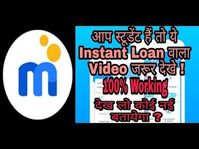 Student Loan Instant Paytm Wallet Bank Account Mpokket Get Loan With Images Student Loans Government Student Loans Personal Loans