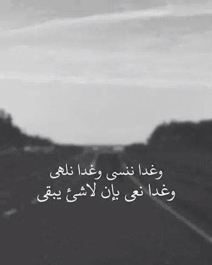 صور مضحكة صور اطفال صور و حكم موقع صور Arabic Quotes Arabic Quotes Picture Quotes Meaningful Quotes