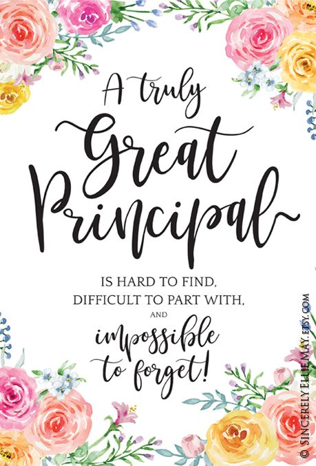 Principal Appreciation Gift Printable Quote Sign Also Great As