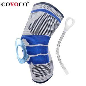 Coyoco السيليكون الربيع الركبة دعم حامي الرضفة منصات 1 زوج الساق التهاب المفاصل إصابة جيم كم دعامة الركبة الغضروف المفصلي نيباد Knee Brace Knee Braces