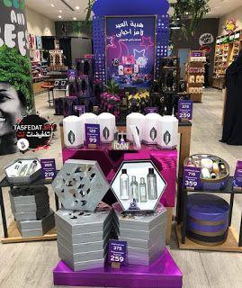 عروض ذا بودي شوب The Body Shop السعودية The Body Shop Body