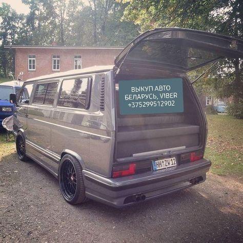 Авто в беларуси транспортер транспортер фольксваген видео