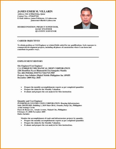 Resume Objective Examples Fantastic Ojt Objectives For Business Administration 793 Resume O