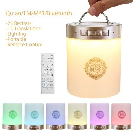 Portable 2in1 Samrt Quran Speaker Ramadan Islamic Azan Muslim Player Remote Control Led Touch Lamp Night Light Si Touch Lamp Quran Wireless Speakers Bluetooth