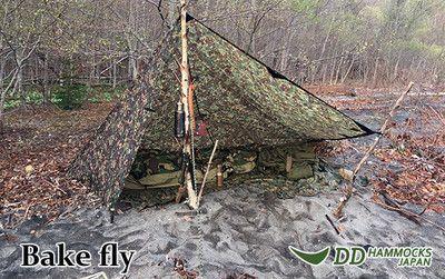 Ddタープの貼り方ガイド ソロキャンプでも活用できる方法とは 暮らし の クラシーノ Ddタープ タープ ソロキャンプ