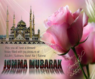 Jumma Mubarak Images And Photos Free Download Photo Jumma Mubarak 2018 Free Download Wallpa Jumma Mubarak Images Jumma Mubarak Beautiful Images Jumma Mubarak