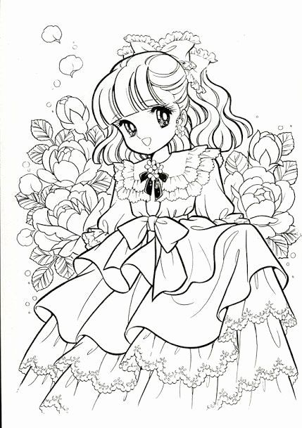 Coloring Books Anime Inspirational Vintage Japanese Coloring Book 7 Manga Vintage Coloring Books Coloring Books Cute Coloring Pages