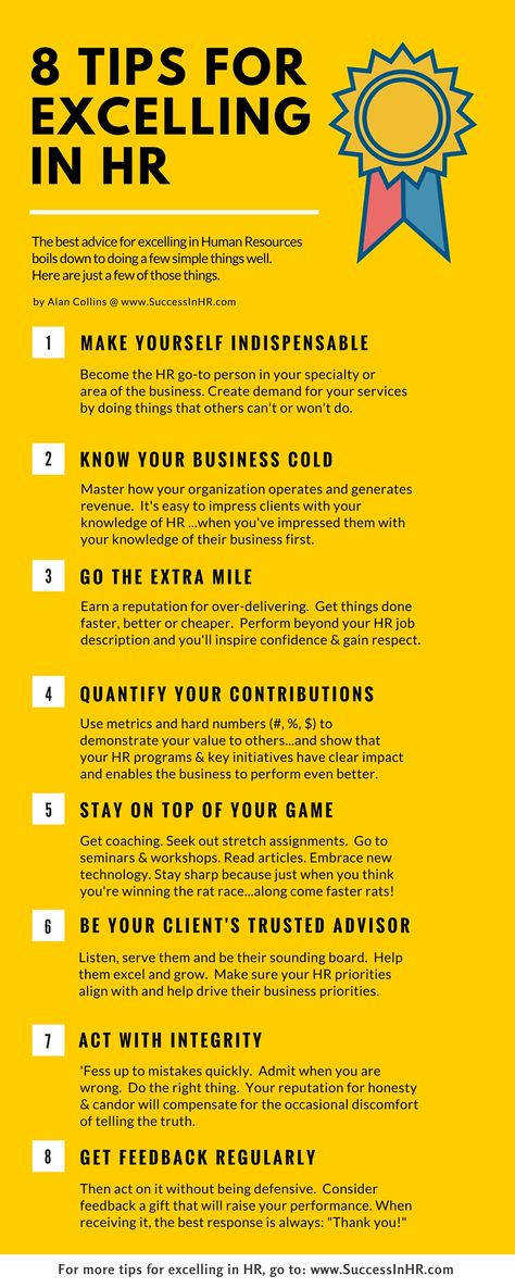 8 Tips For Excelling in HR — FREE Infographic To Inspire You & Your Team… | Success in HR