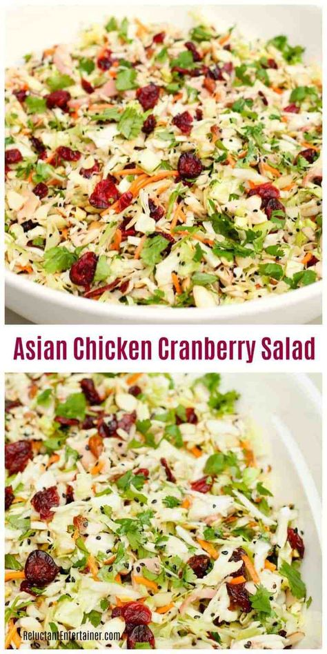 Asian Chicken Cranberry Salad, a delicious salad or main dish that is popular at any potluck or holiday party! Made with rotisserie chicken, cranberries, sliced almonds, and sesame sticks, and a tasty Asian dressing. #asiansalad #chickensalad