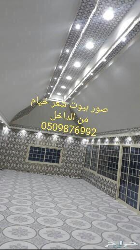 بيوت شعر ملكيه الرياض 0558146744 تفصيل خيام والمظلات الغرابي سوق الخيام الرياض مظلات وسواتر ظلال الخليج الرياض 0558146744 Installation Tent House