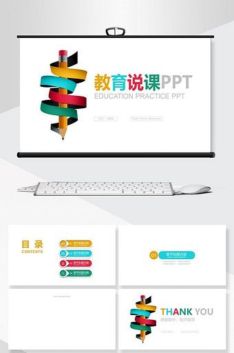 Simple Color Creative Pencil Education Saying Lesson Ppt Background Powerpoint Pptx Free Download Pikbest Event Poster Design Background Powerpoint Powerpoint