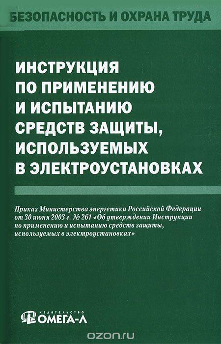 Гдз 6класса76 по математике н.я.виленкин, в.я.жохов, а.с.чесноков, с.и.шварцбурд без платно