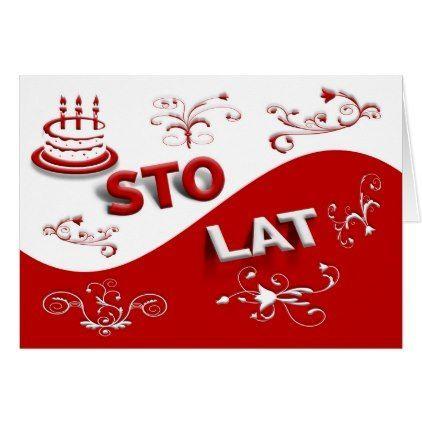 Happy Birthday In Polish Card Zazzle Com Happy Birthday Polish Happy Birthday Invitations Party