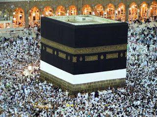 تفسير الطواف حول الكعبة في المنام Mecca Islamic Holidays Sacred Places