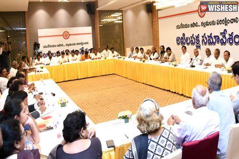 Janasena conducts a round table conference on Nallamala Uranium Mining  #JanasenaNallamalaUraniumMining || #PawanKalyan || #SaveNallamala || #CongressParty