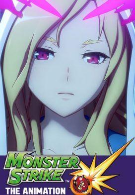 Monster Strike The Animation الحلقة 44 Monster Strike Animation Anime