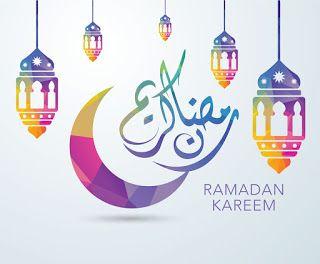 رمزيات رمضان 2021 احلى رمزيات عن شهر رمضان Ramadan Crafts Ramadan Greetings Ramadan Cards