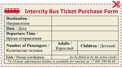Pin by Techniology on Excel Project Management Templates For - bus ticket template