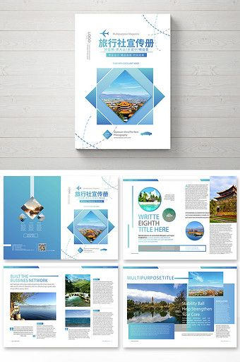 Fashion atmosphere travel agency travel Brochure#pikbest