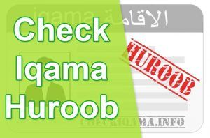 Check Iqama Huroob And Remove It How To Remove Status Online Service