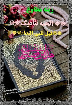 فضائل شهر رمضان المبارك Blog Blog Posts