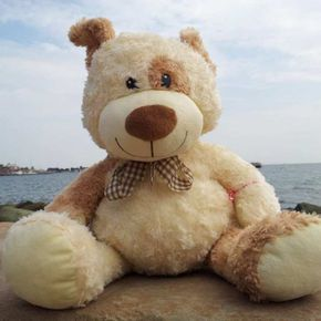How To Clean Giant Stuffed Animals Stuffedparty Com The Community For Stuffed Toys Giant Stuffed Animals Big Stuffed Animal Soft Stuffed Animals
