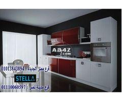معرض مطابخ اكليريك ضمان 5 سنين ضد عيوب الصناعة 01013843894 Decor Home Decor Kitchen Cabinets