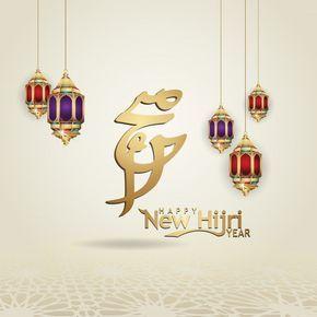Luxurious And Futuristic Muharram Calligraphy Islamic And Happy New Hijri Year Greeting Template Paid Spo In 2020 Hijri Year Happy Muharram Happy Islamic New Year